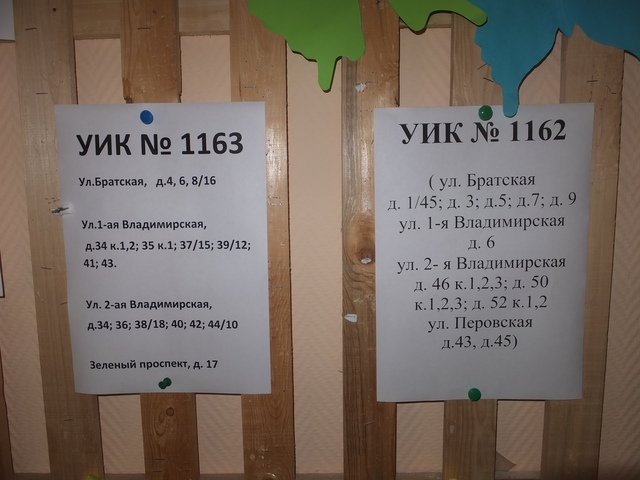 13083103