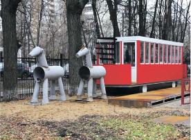 Аарт наив парк Новогиреево реконстукция конки