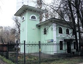 Новогиреево дача коммерсана Вертье Музей наивного искусства