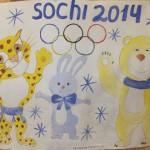 Мы встречаем олимпиаду в Сочи