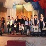 Вручение наград победителям конкурса Письмо солдату