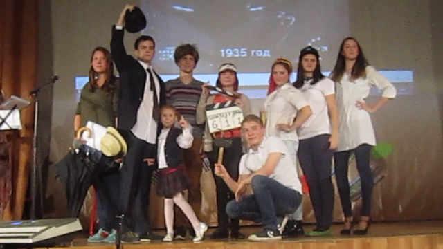 Команда нашей школы на конкурсе Лучший ученик 2014