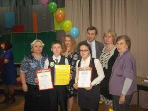 Участники конкурса Я - гражданин России