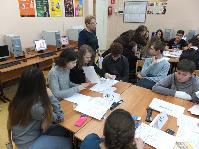Учителя готовы помочь группам