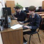Олимпиада на знание офисных программных продуктов
