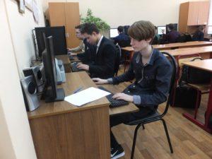 Олимпиада на знание оффисных программных продуктов